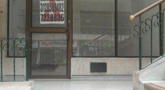 Local Comercial Barrio Centro